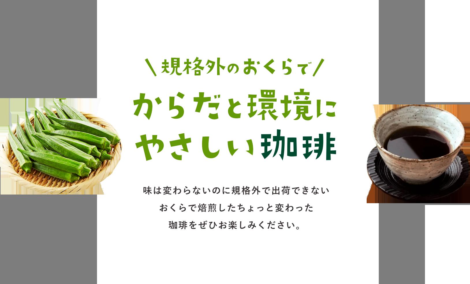 き いれ 浜田 クリニック